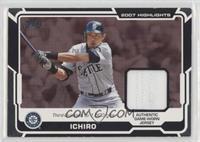 Ichiro Suzuki (Third-Quickest to)