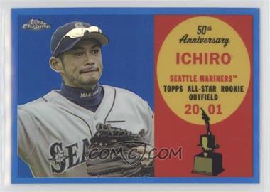 2008 Topps Chrome - Topps All-Rookie Team - Blue Refractor #ARC11 - Ichiro Suzuki /200