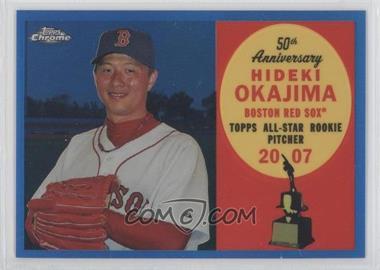 2008 Topps Chrome - Topps All-Rookie Team - Blue Refractor #ARC16 - Hideki Okajima /200