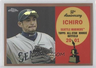 2008 Topps Chrome - Topps All-Rookie Team - Copper Refractor #ARC11 - Ichiro Suzuki /100