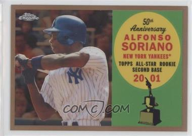 2008 Topps Chrome - Topps All-Rookie Team - Copper Refractor #ARC8 - Alfonso Soriano /100