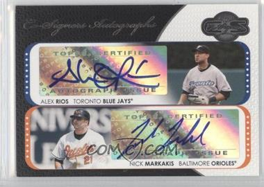 2008 Topps Co-Signers - Co-Signers Autographs #CS-RM - Alex Rios, Nick Markakis