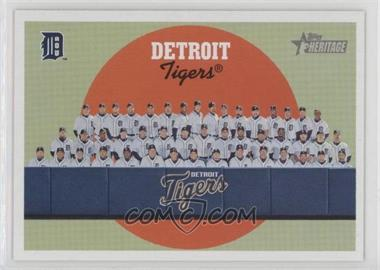 2008 Topps Heritage - [Base] #329 - Detroit Tigers Team