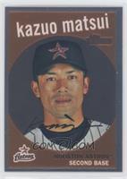 Kazuo Matsui /1959
