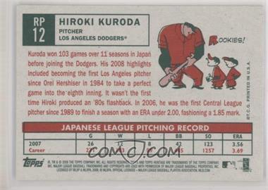 Hiroki-Kuroda.jpg?id=db708f84-f6ff-4e4e-a220-d6f783f57ec3&size=original&side=back&.jpg