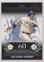 Adrian Gonzalez (2007 MLB Superstar - 100 RBIs) [EXtoNM] #/25