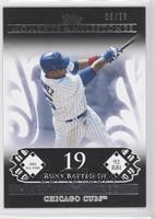 Aramis Ramirez (2005 All-Star - 92 RBI) #/25
