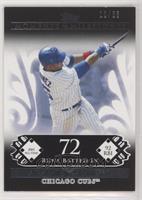 Aramis Ramirez (2005 All-Star - 92 RBI) /25