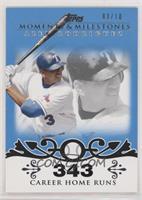 Alex Rodriguez (2007 - 500 Career Home Runs (518 Total)) [EXtoNM] #…