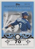 Alex Rodriguez (2007 - 500 Career Home Runs (518 Total)) /10
