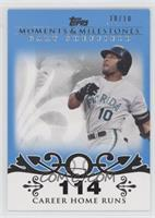 Gary Sheffield (2007 - 450 Career Home Runs (480 Total)) [Noted] #/10