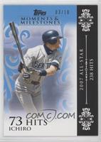 Ichiro (2007 All-Star - 238 Hits) #/10