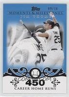 Jim Thome (2007 - 500 Career Home Runs (507 Total)) /10