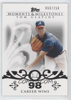 Tom Glavine (2007 - 300 Career Wins (303 Total)) /150