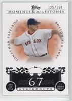 Jonathan Papelbon (2006 All-Star - 75 Ks) /150