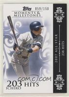 Ichiro Suzuki (2007 All-Star - 238 Hits) #/150