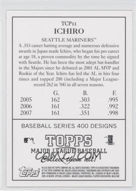 Ichiro-Suzuki.jpg?id=bbe22b6f-0c14-4878-b5f2-b009d9d22586&size=original&side=back&.jpg