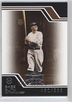 Babe Ruth #/525