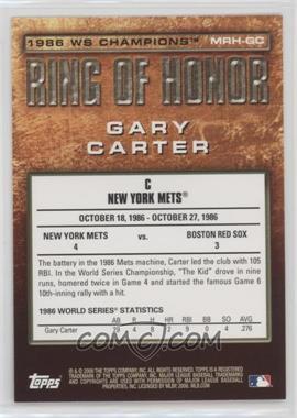 Gary-Carter.jpg?id=6843b5b5-9ec7-4cb4-bb23-f61d1780ab67&size=original&side=back&.jpg