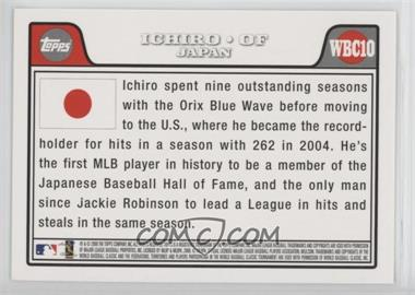 Ichiro-Suzuki.jpg?id=6b87e9b6-3ef8-4868-9caa-83a8d8f7b79e&size=original&side=back&.jpg