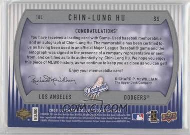 Rookie-Memorabilia-Autograph---Chin-Lung-Hu.jpg?id=e27af755-ed31-461e-96a0-9e10049ae320&size=original&side=back&.jpg