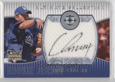 Rookie-Memorabilia-Autograph---Chin-Lung-Hu.jpg?id=e27af755-ed31-461e-96a0-9e10049ae320&size=original&side=front&.jpg