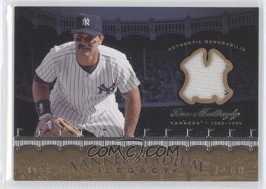 2008 Upper Deck - Multi-Product Insert Yankee Stadium Legacy Memorabilia #YSM-DM - Don Mattingly