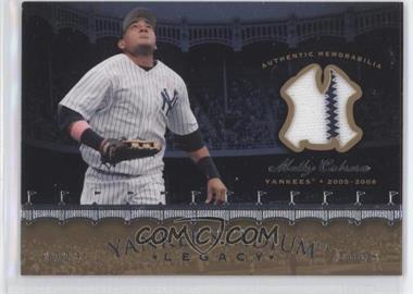 2008 Upper Deck - Multi-Product Insert Yankee Stadium Legacy Memorabilia #YSM-MC - Melky Cabrera
