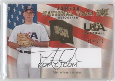 Tyler-Wilson.jpg?id=bb0df9d8-a96c-4c24-80be-2bb2711842a8&size=original&side=front&.jpg