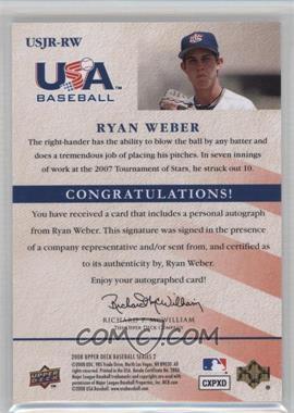 Ryan-Weber.jpg?id=25cd7a5f-dff5-4774-8ac1-016c6bdee946&size=original&side=back&.jpg