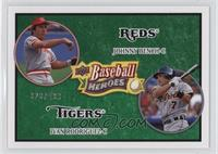 Johnny Bench, Ivan Rodriguez /499
