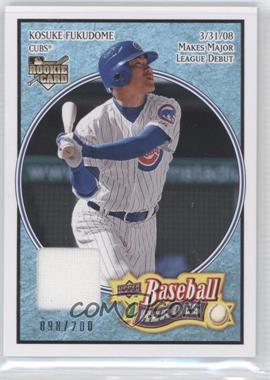 2008 Upper Deck Baseball Heroes - [Base] - Light Blue Memorabilia #37 - Kosuke Fukudome /200