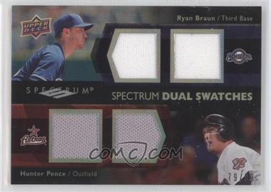 2008 Upper Deck Spectrum - Dual Swatches #SDS-BP - Ryan Braun, Hunter Pence /99