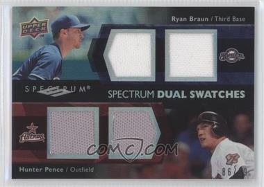 2008 Upper Deck Spectrum - Dual Swatches #SDS-BP - Ryan Braun, Hunter Pence /99