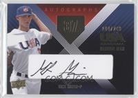 Mike Minor #/249