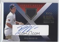 uk availability 79c0f d8c2d Brian Wallace Baseball Cards