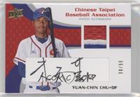 Yung-Chi Chen #/55
