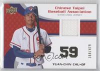 Yuan-Chin Chu #/479