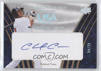 Christian Colon /20