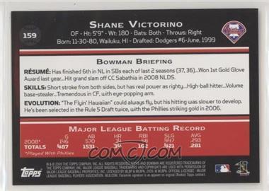 Shane-Victorino.jpg?id=3d791bba-60a5-41b7-8a71-6cd16e79f5a1&size=original&side=back&.jpg