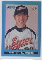 Hisashi Iwakuma /150