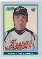 Masahiro Tanaka /500