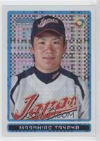Masahiro Tanaka /250