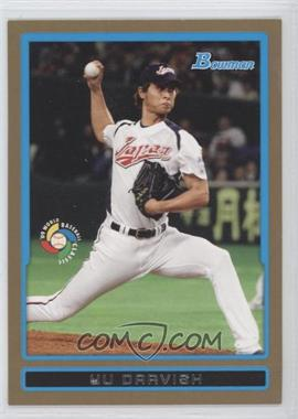 2009 Bowman - World Baseball Classic - Gold #BW1 - Yu Darvish
