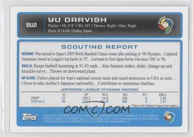 Yu-Darvish.jpg?id=1c6c7830-3628-49dc-b4e6-2dc16a0cfd04&size=original&side=back&.jpg