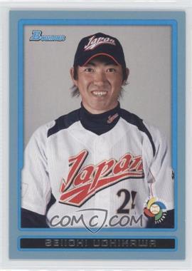 2009 Bowman Draft Picks & Prospects - World Baseball Classic Stars - Blue #BDPW34 - Seiichi Uchikawa /399