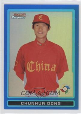 2009 Bowman Draft Picks & Prospects - World Baseball Classic Stars Chrome - Blue Refractor #BDPW10 - Chunhua Dong /99