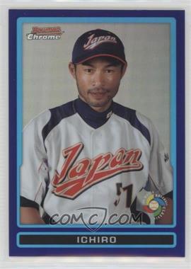 Ichiro-Suzuki.jpg?id=28fac299-3c8f-4c7e-a861-b22dd1ce4da6&size=original&side=front&.jpg