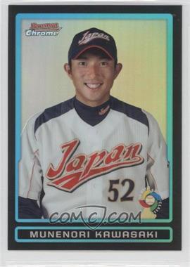 2009 Bowman Draft Picks & Prospects - World Baseball Classic Stars Chrome - Refractor #BDPW11 - Munenori Kawasaki
