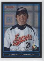 Seiichi Uchikawa /199